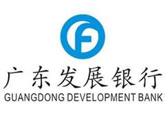 广东发展银行(24小时自助银行店)