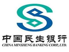 民生银行(长沙宁乡支行)