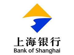 上海银行(深圳海景支行)