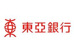 东亚银行(哈尔滨分行)
