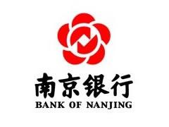 南京银行(建康路支行)