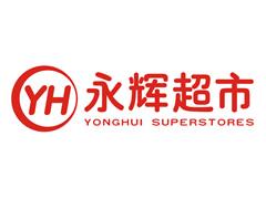永輝超市(蒙陽店)