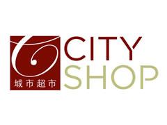 城市超市(中南路)