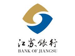 江苏银行(金城路分行)
