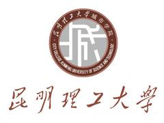 昆明理工大学呈贡校区化工楼