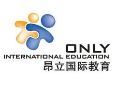 昂立国际教育(革兴路)