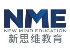 新思维教育
