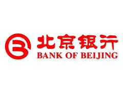 北京银行(自助银行)