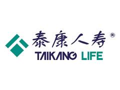 泰康人�郾kU股份有限公司