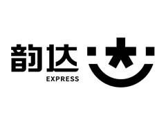 韵达快运(桂西大道北段)